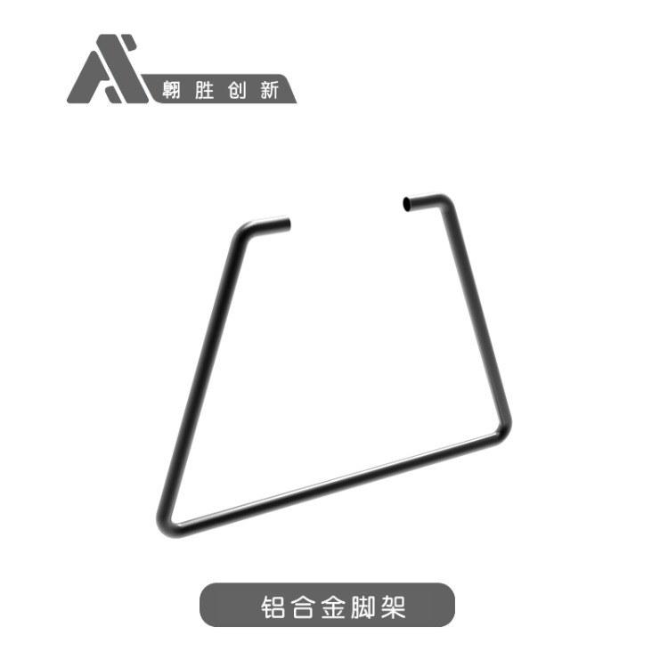 广东省东莞市无人机打药专用铝合金U型18MM脚架四六八轴起落架