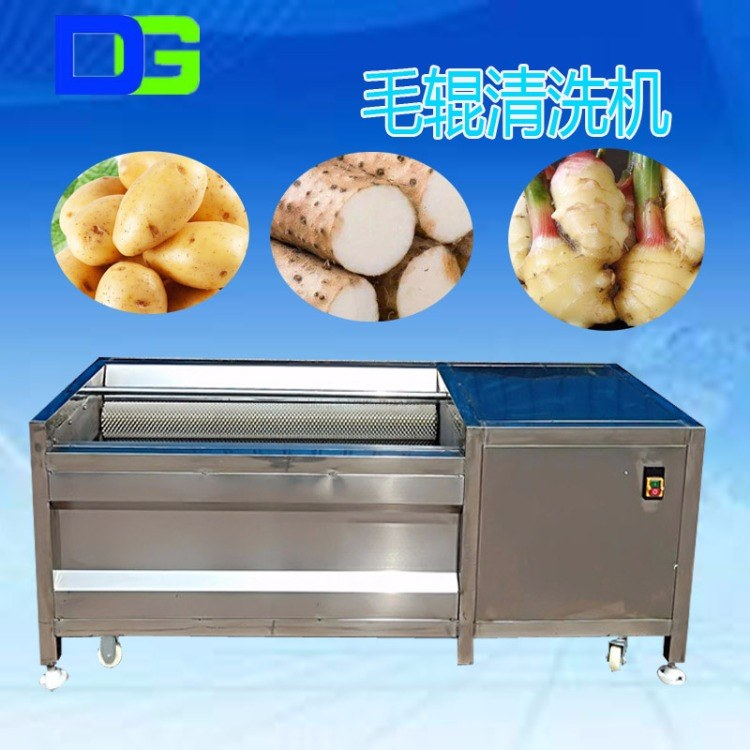 白条鸡分选机 多功能输送式自动连续按重量分拣机