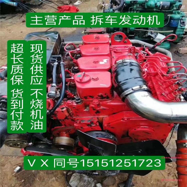 二手全柴485发动机 480 490 柴油发动机