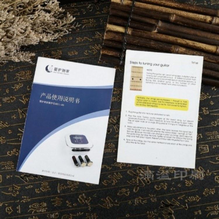 高档册子说明书定做 企业画册资料印刷 精装画册免费设计排版