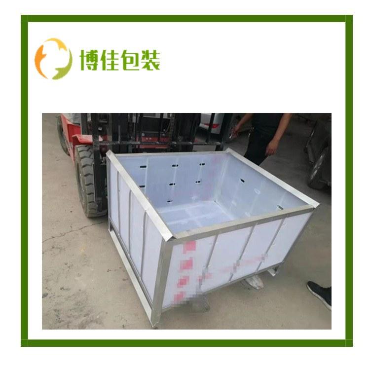 阳泉苹果箱围板阳泉铁框围板阳泉塑料包装箱阳泉塑料瓦楞板箱