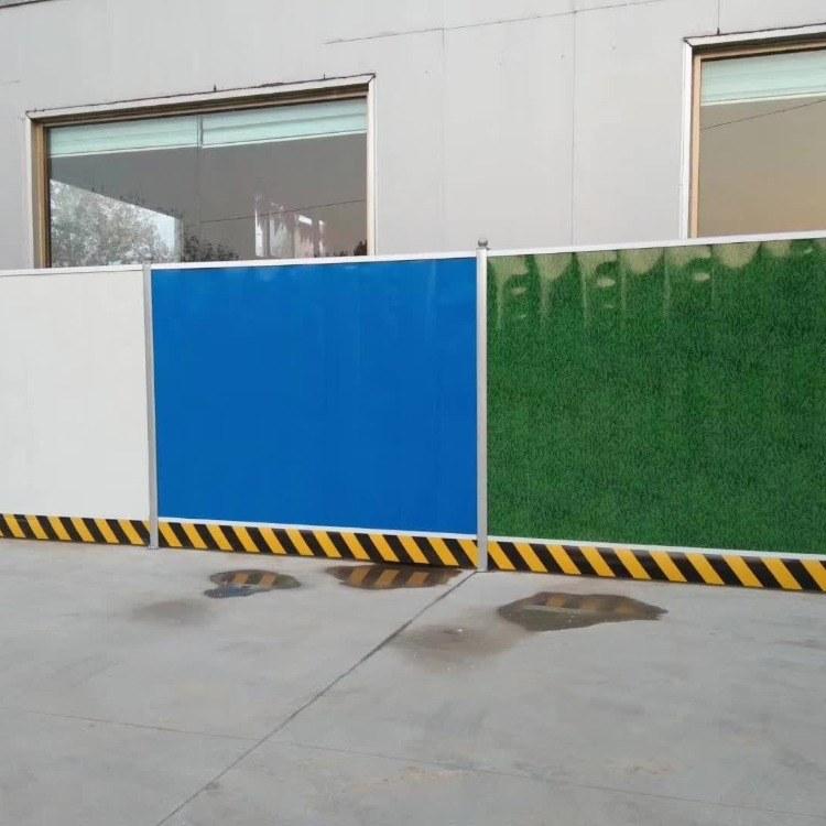 济南供应建筑工地围挡 市政工程园林防护栏 PVC施工围墙 小区护墙