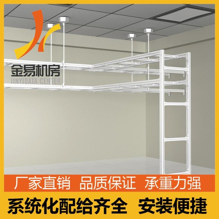 金易 400mm宽 铝合金桥架 数据机房机柜上理线架 4C铝合金走线架