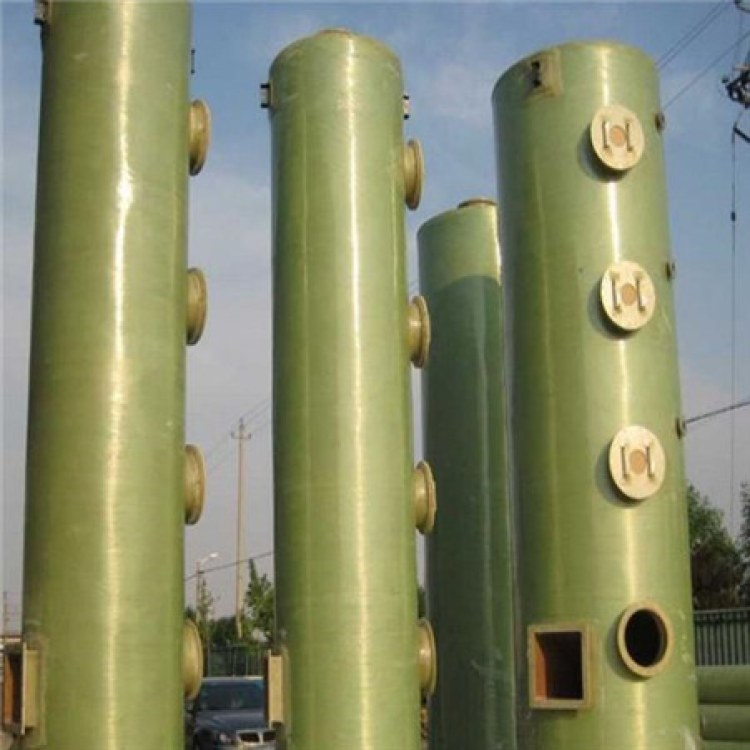 玻璃钢臭气净化塔 喷淋塔 玻璃钢烟气净化塔 耐酸碱烟气处理