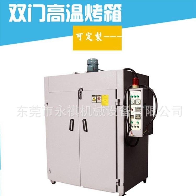 厂家供应:双门高温烤箱、恒温烤箱、千层架烤箱、工业电烤箱