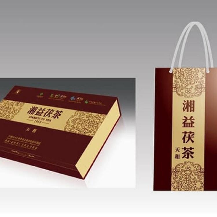 包装盒定制 礼品盒定做 彩色瓦愣盒制作白卡纸牛皮纸盒订做 艺心