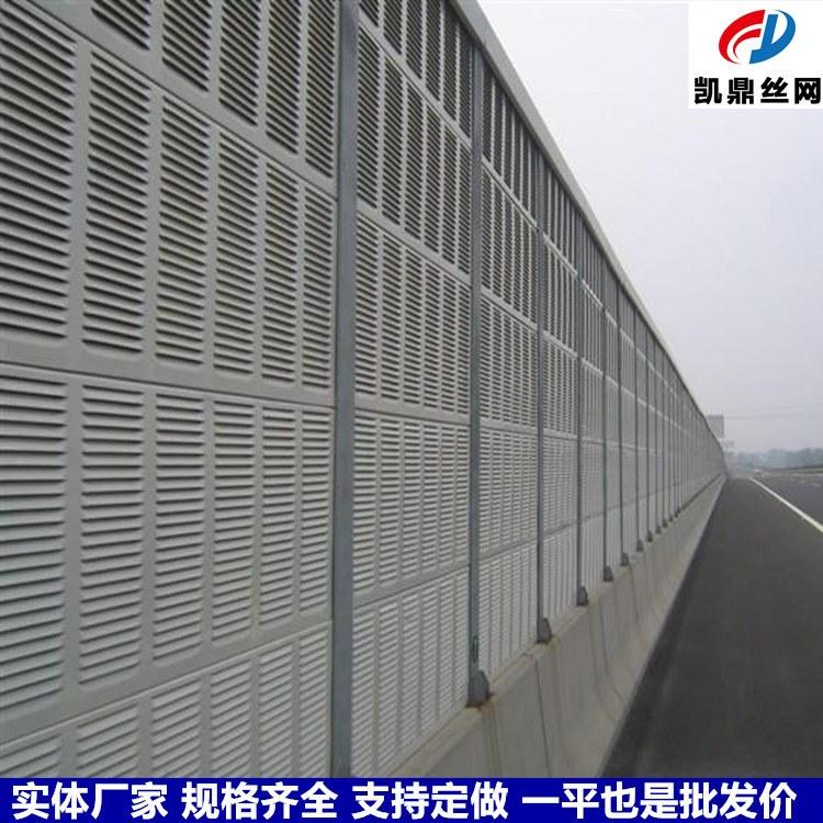 工厂声屏障 凯鼎厂区工厂声屏障 金属工厂声屏障支持定做