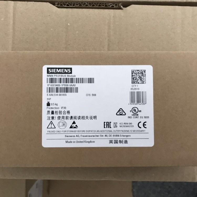 西门子S120变频器6SL3120-1TE15-0AD0