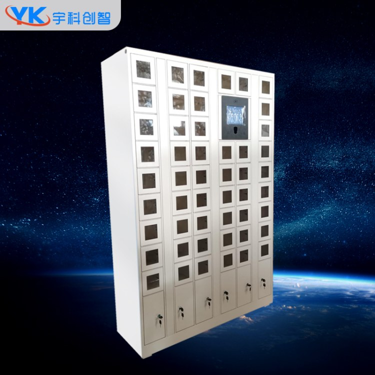 智能手机存储柜单位 智能寄存柜部队专用手机柜
