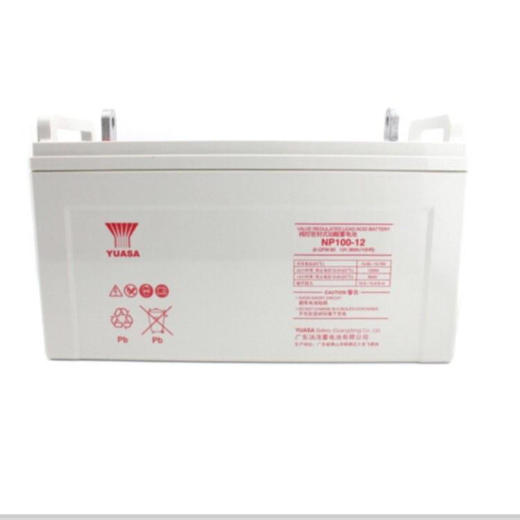 汤浅 YUASA 蓄电池NP65-12 12V65AH   免维护