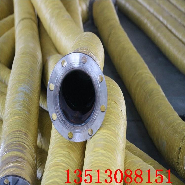 法兰耐磨喷砂胶管 防缠绕喷砂胶管 高压砂浆煤粉输送橡胶管批发