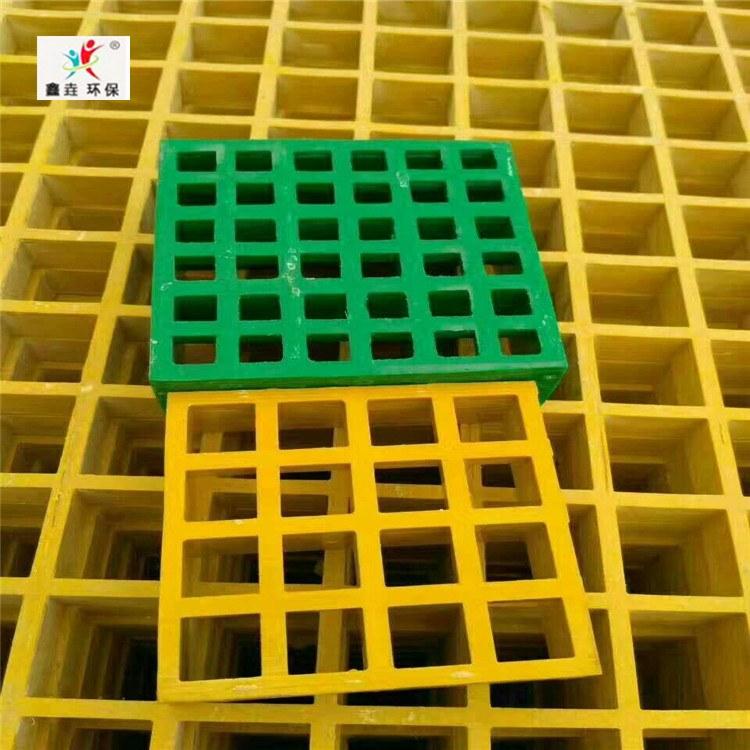 河北鑫垚厂家现货树池篦子玻璃钢格栅 洗车店专用玻璃钢格栅 可加工定制