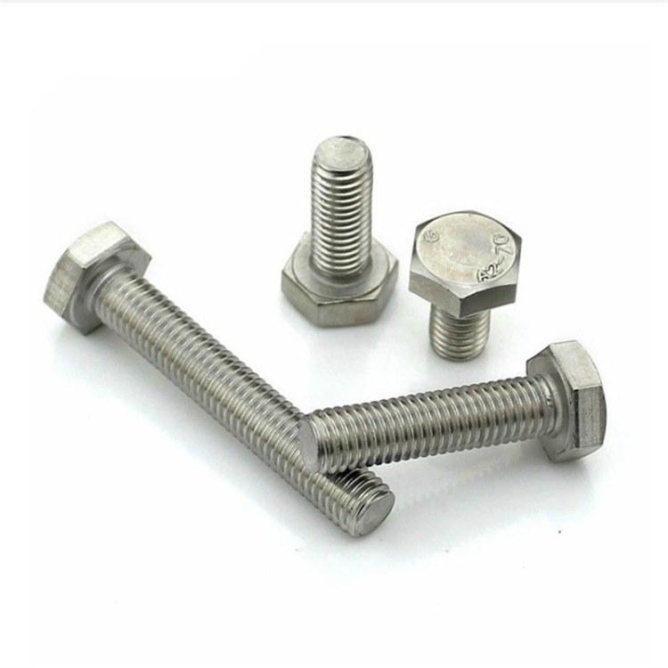 现货 不锈钢螺栓 304外六角螺钉12*60 规格齐全
