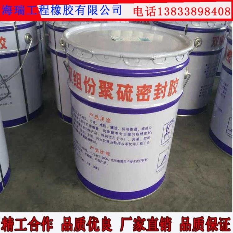 聚硫橡胶密封胶价格 双组聚硫密封胶 大量供应