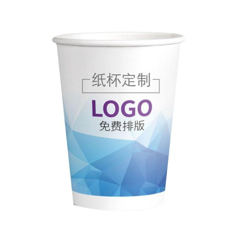 广州纸杯厂家直销纸杯厂一次性纸杯定做环保纸杯批发 纸杯定做印刷