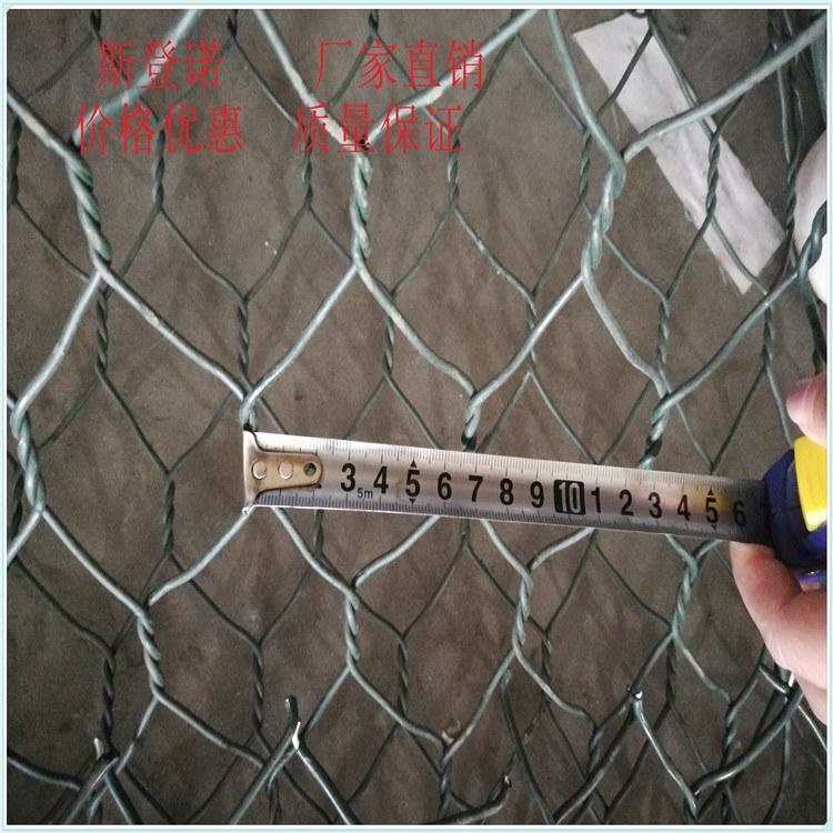 供应 生态格宾网 铅丝格宾网 石笼格宾网 格宾网 护坡格宾网