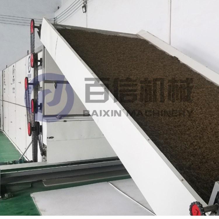 茶叶烘干机  多层烘干设备  厂家直销大型网带式连续茶叶干燥机