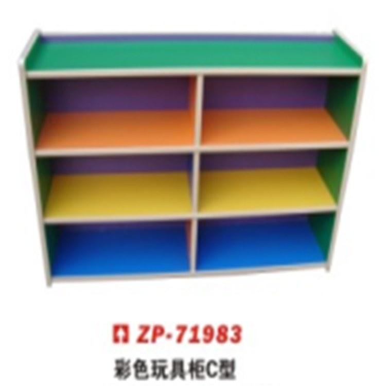 博康日常用品  幼兒園塑料用品  幼兒園家居  彩色玩具柜  博康家居