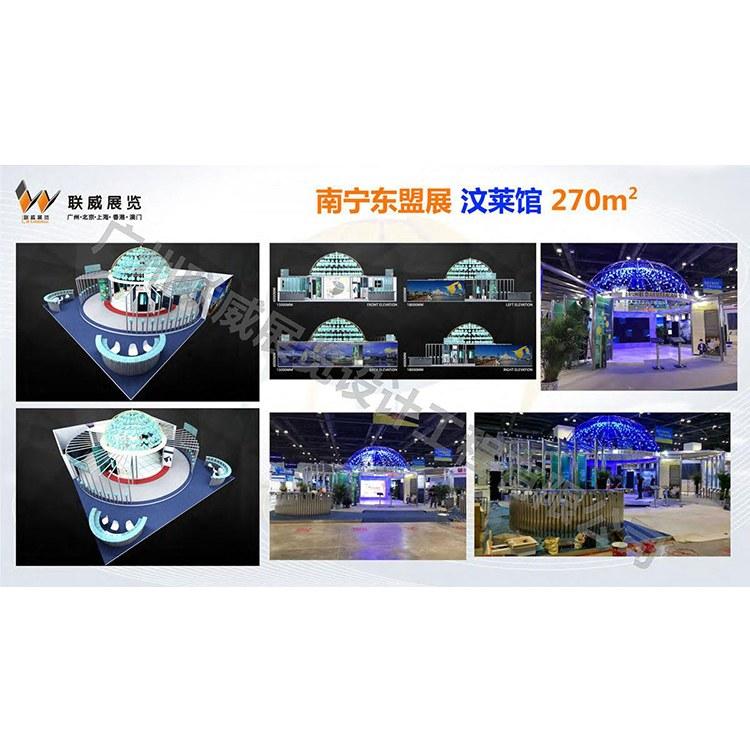 广州智能家居展厅设计装修公司 多年诚信经营值得选择