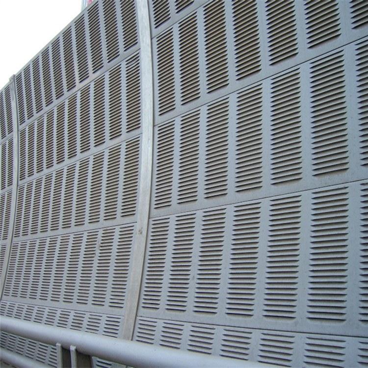 冷却塔 空调机组 空调楼顶室外机声屏障 声屏障规格齐全 支持定做