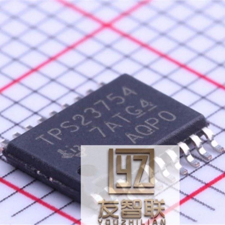 场效应管 N沟道/P沟道MOS管 AO4812A AOS 美国万代 电子元器件IC