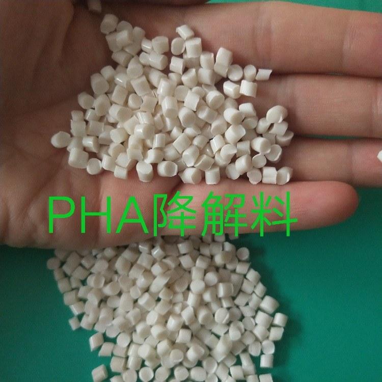 吹膜级PHA 山东意可曼 EM10080 吹膜专用生物降解料