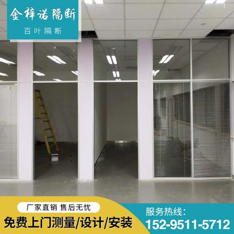 百叶隔断铝合金玻璃隔断墙钢化玻璃百叶隔墙