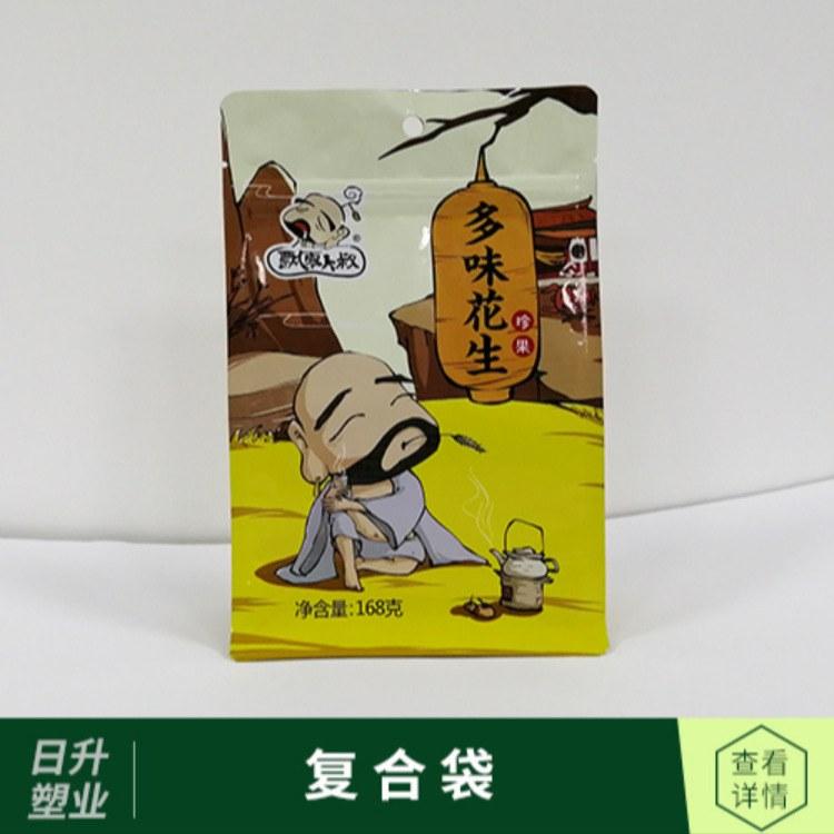 休闲食品复合袋定制 新疆大枣袋子厂家 塑料袋复合袋彩印定制塑料食品包装袋真空袋彩色印刷LOGO定做