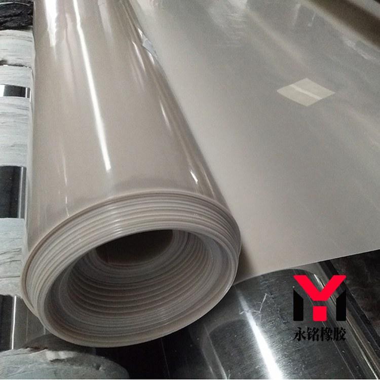 厂家直销EVA防水板 EVA塑料止水带支持定做