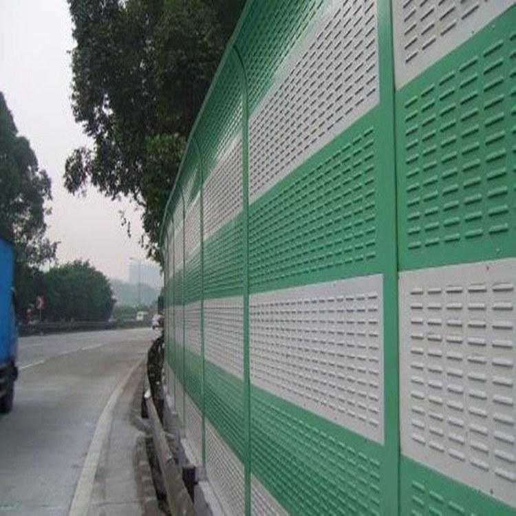 高速公路声屏障 城市高速公路声屏障 道路隔音屏支持定做