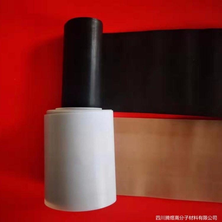 铁氟龙活化膜 腾煜加工定制纯料冲压级铁氟龙钠化膜