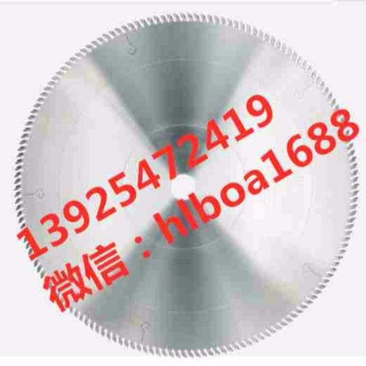 355铝合金锯片