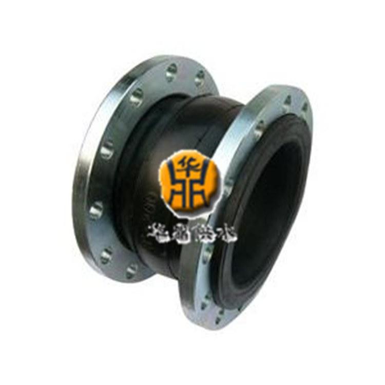 热卖耐油可曲挠单球橡胶接头 挠性橡胶接头华鼎服务专业