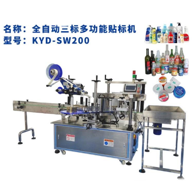 贴标机|广东广州贴标机生产厂家 广东不干胶笔杆贴标机