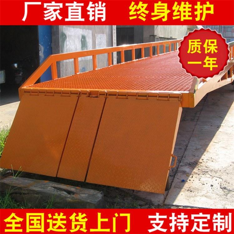 航天品牌热卖安徽移动式液压登车桥  8吨集装箱装车平台  10吨手动升降卸货台