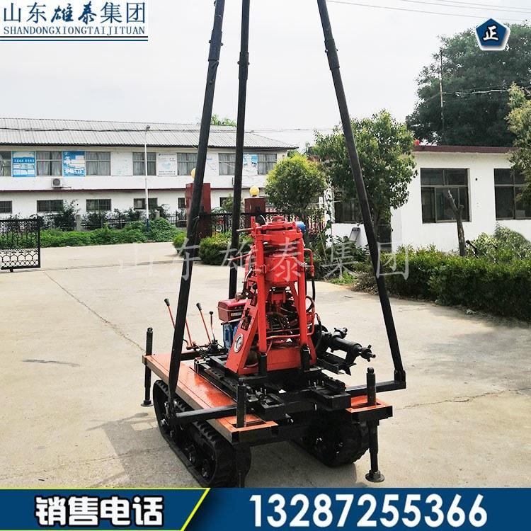 地质勘察钻机履带式钻探设备 全液压便携式岩芯钻机