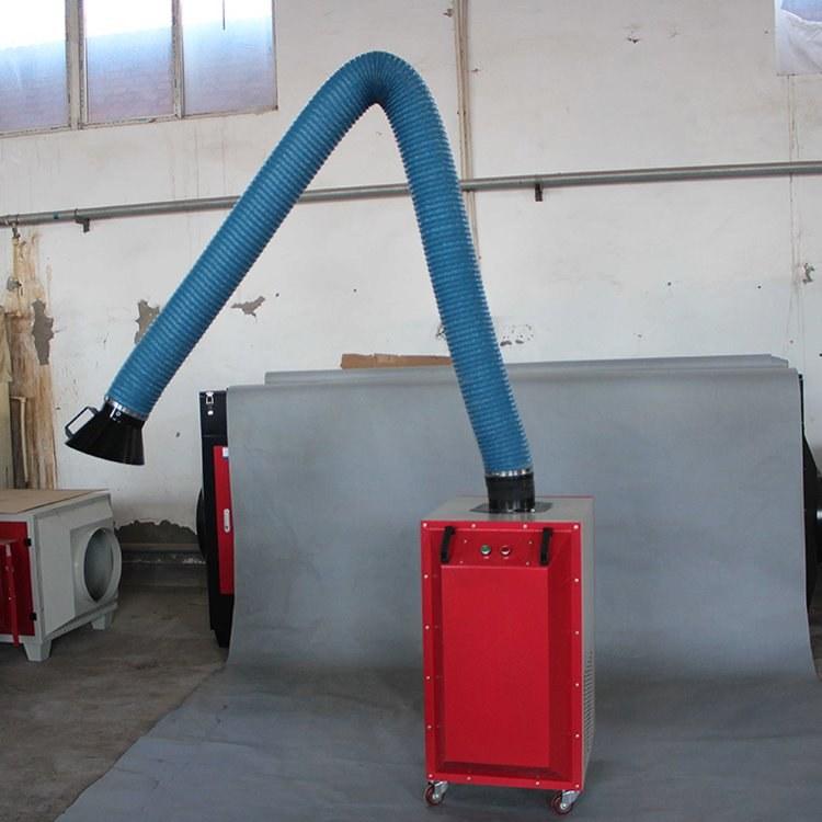 盛远环保厂家直销定制款 焊烟净化器 单臂双臂加厚增强款除尘器移动式工业除尘器