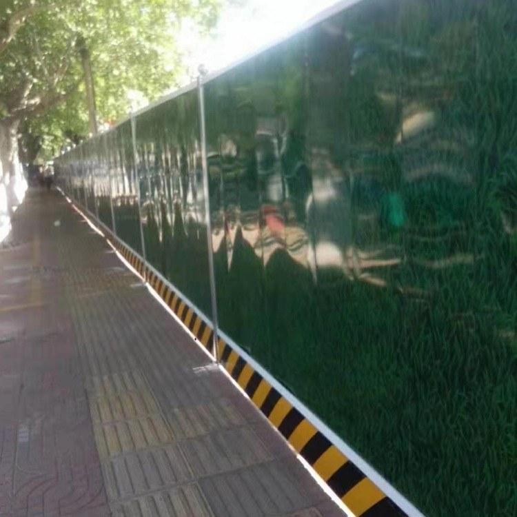 济南PVC工地围挡道路施工围挡厂区围墙护栏交通市政护栏围墙直销