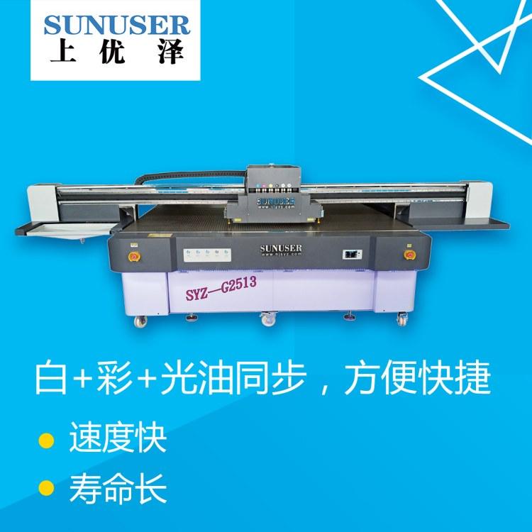 上海uv平板打印机 深圳uv打印机