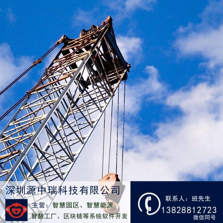 源中瑞BMS/SMS/EMS/PMS智慧元素建设物业综合管理服务系统