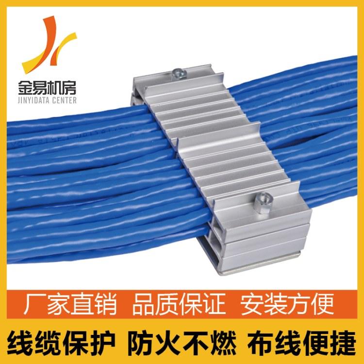 金易 A6*12 机柜理线器铝合金固线器走线桥架综合布线排线夹机房网线固定导轨