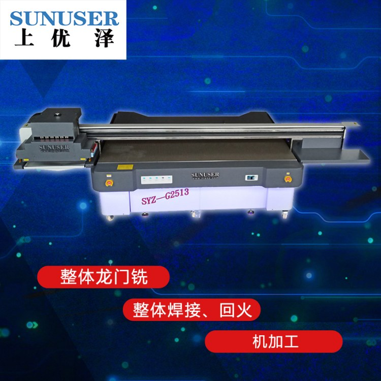 北京uv打印机 济南uv打印机