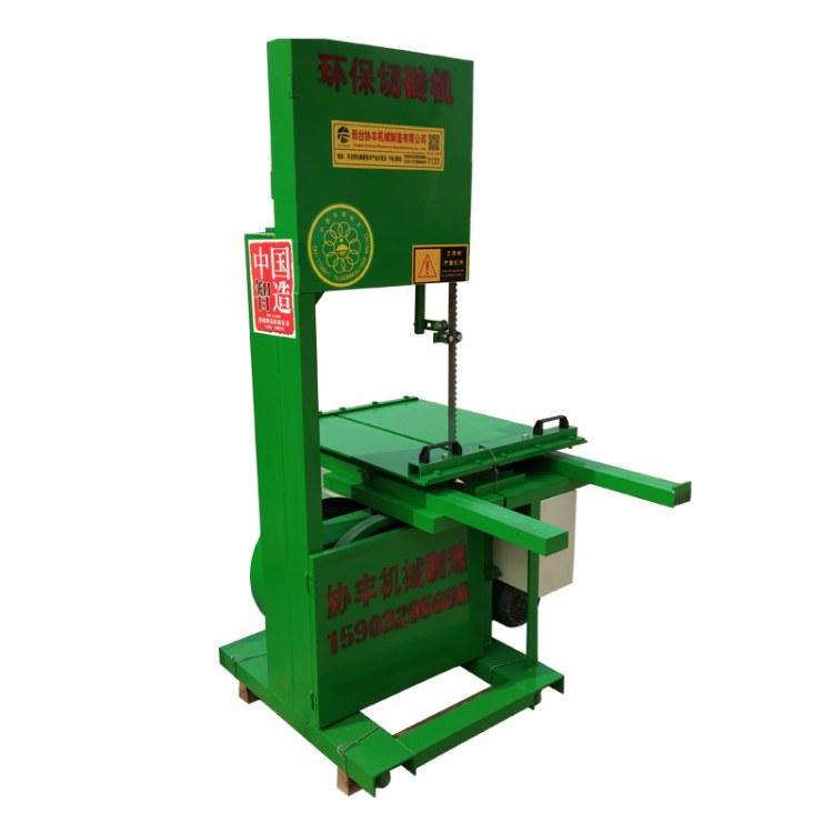 协丰机械 立式带锯条环保电动切砖机 带锯条环保切砖机厂家 无尘切割轻质砖切砖机价格