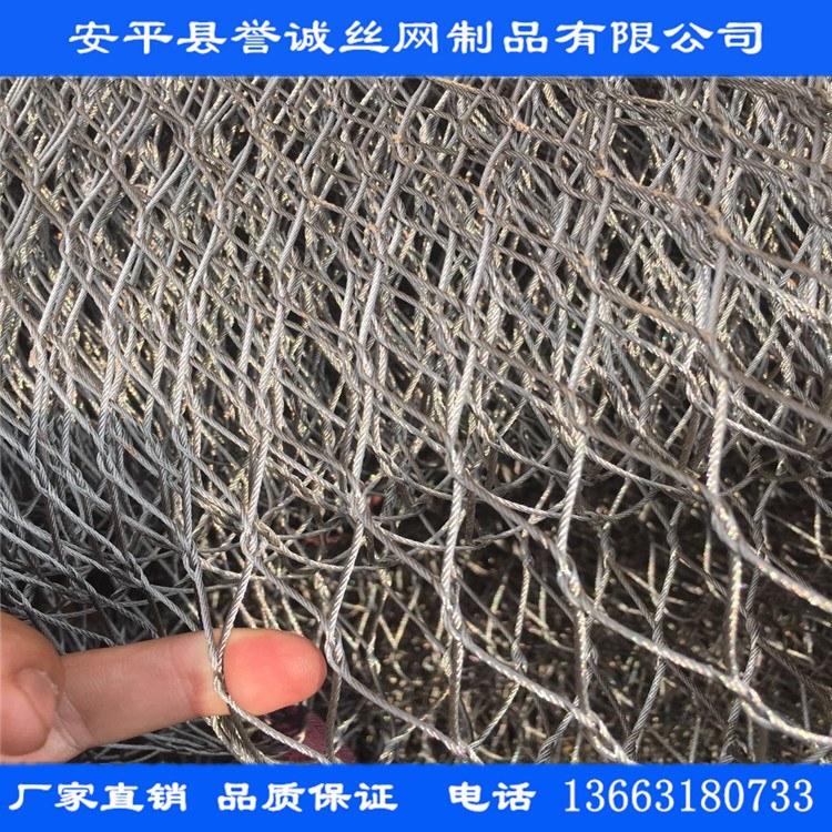 不锈钢绳网定制不锈钢钢丝绳网 装饰钢丝绳网镀锌动物园围网 专业安装