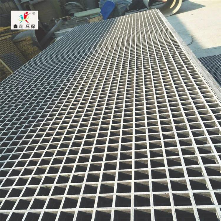 河北鑫垚厂家现货树池篦子玻璃钢格栅 洗车店专用玻璃钢格栅