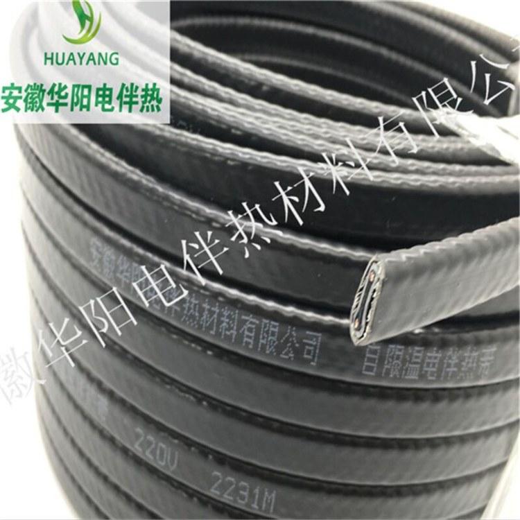 电热带40DWK3-PF 380V氟塑料低温屏蔽