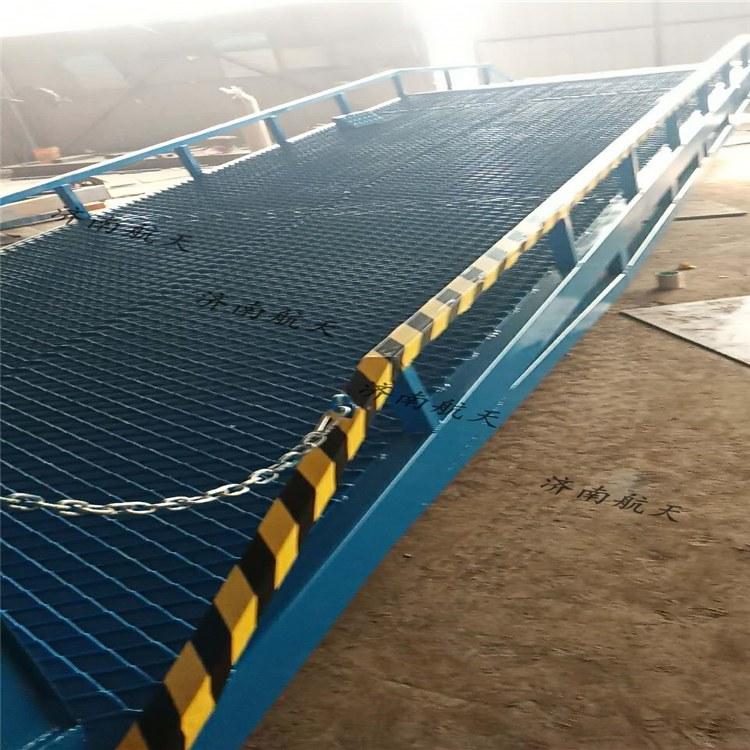 航天配送上海大吨位移动式液压登车桥  集装箱登车叉车桥  支持定制