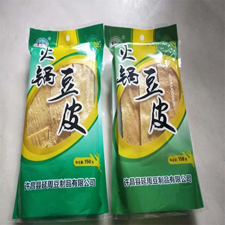 火锅豆皮-豆油皮-味道鲜香-天然豆制品-延周-厂家批发