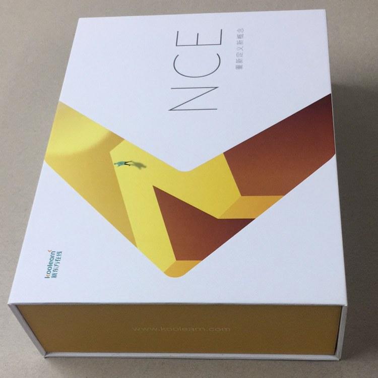 北京长歌包装 高端专业定制 包装盒 礼品盒