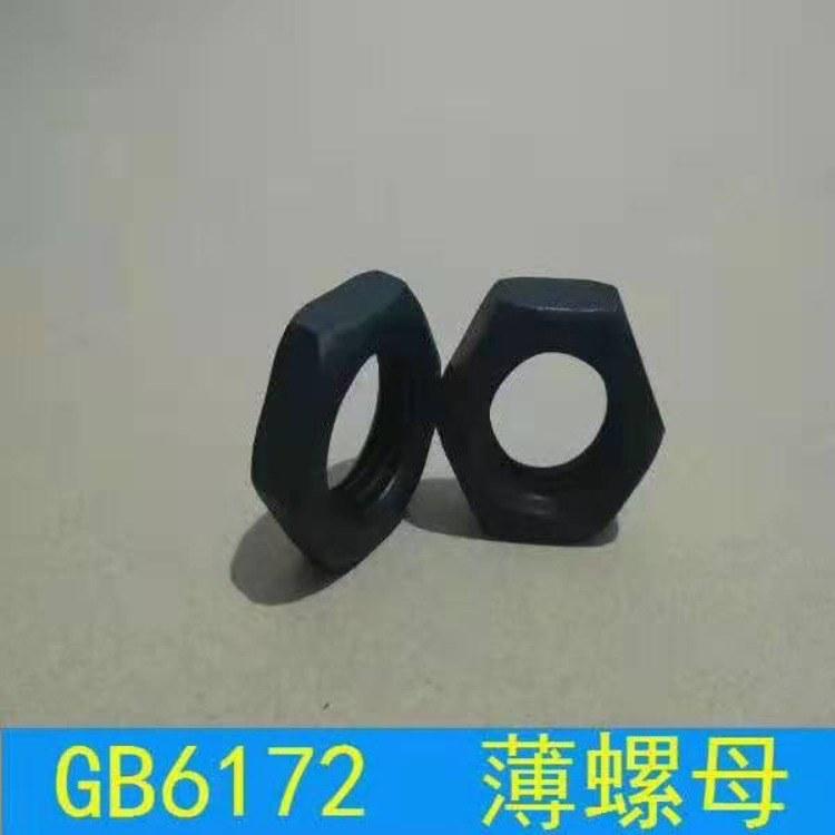 宁波盛谷高强度六角薄螺母  m10扁螺母、8级 现货供应厂家直销